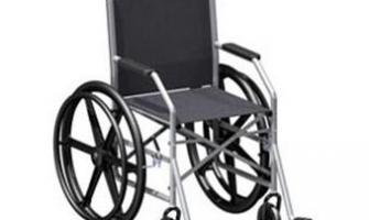 Aluguel de cadeira de rodas para banho